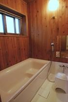 雲外 バスルーム