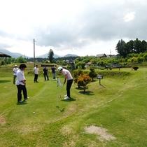 *【パターゴルフ】敷地内にはグラウンドゴルフ、パターゴルフなど各種アクティビティが充実!