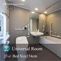 ユニバーサルルーム_バリアフリー仕様のバスルームです。