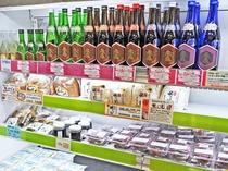 【ふるさとの家】地酒「老亀」はすべて広島県産の米、水、酵母を使用しています