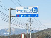 【周辺】お車で広島自動車道広島北ICから約20分、中国自動車道千代田ICから約25分です
