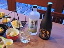 【夕食一例】 地元産焼酎:本格そば焼酎「豊平」と本格小麦焼酎「黒龍」(※別料金)