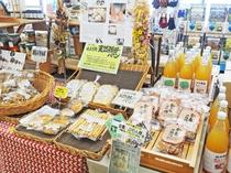 【どんぐり荘(売店)】天然酵母パン