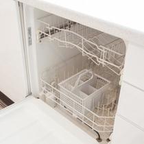 大型食器洗浄機設置