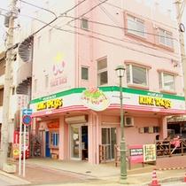 【周辺情報】金武町はタコライス発祥の地 キングタコス 【車で約10分】