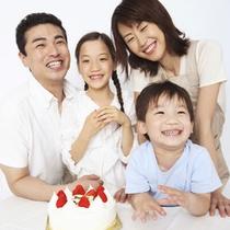 6名様まで宿泊可能、家族で過ごす沖縄の夏。