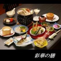 池田屋料理