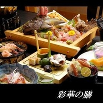池田屋基本料理2