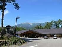 御岳明神温泉やまゆり荘