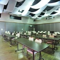 *【館内/会議室】会議をはじめ、研修など多目的にご利用いただけます。