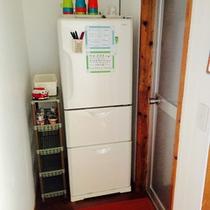 共用冷蔵庫