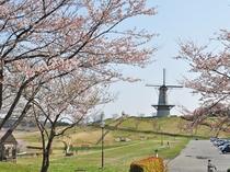 【周辺:長沼フートピア公園】オランダ風車がシンボルマーク