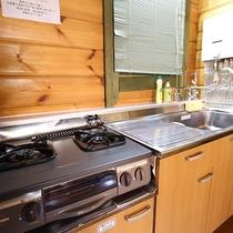 *【部屋設備】使い勝手の良いキッチンには調理器具を完備しております。