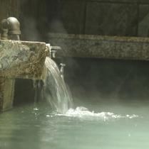 外湯 ~横落の湯~