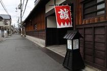 京都市指定有形文化財 八木家