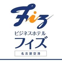ビジネスホテルフィズ名古屋空港店(白色)