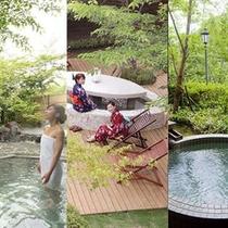 趣向を凝らした露天風呂や源泉蒸し湯など最大11種類。※霧島観光ホテルとの共同利用となります。