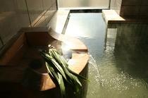 【ラグーナの湯】季節の湯