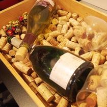様々なワインを揃えております