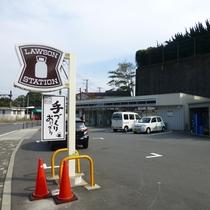 *【周辺施設】観光ついでにも広々駐車場だから便利!