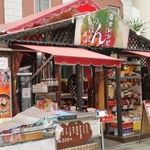 韓国料理「のほほん」外観