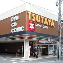 ホテル直ぐ近くのTSUTAYA