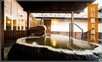 別館まほろばの湯大浴場。