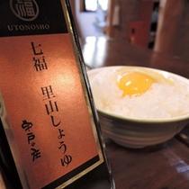 *お土産に♪当館オリジナル「七福 里山しょうゆ」
