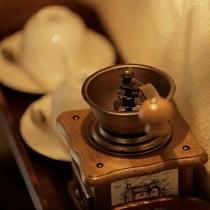 ◆ティータイム◆豆から挽けるコーヒーミルが優雅なひとときを演出します。