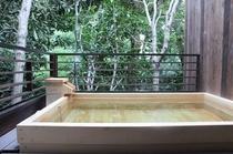 露天風呂 ご利用時間    6:00~ 9:00 15:00~24:00