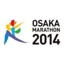 大阪マラソンプラン