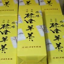 *売店/お土産に人気の「標津ようかん」他にも地元の銘菓を取り揃えております!