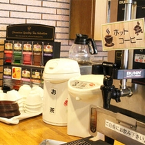 *朝食バイキング/お茶・紅茶はこちらです♪フレーバーティーもご用意しています。