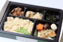 ハラールミール弁当(白身魚の柚子餡&鶏めし)※前日までの予約制