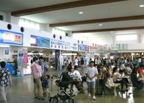 離島ターミナル