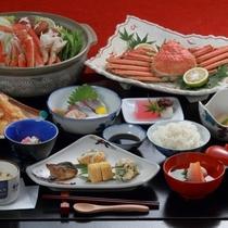 【蟹三昧】お食事グレードアッププラン 夕食時に蟹を堪能♪ 新鮮な食材と蟹入り会席料理。【一泊二食付】