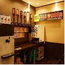【飲み放題カウンター】972円(税込)の追加でアルコール飲み放題(90分)にもできます。