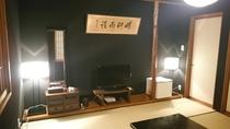 2F黒和室