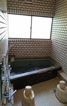 浴室(2~3名様用)