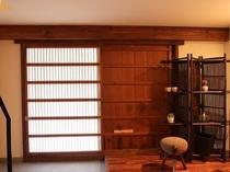 【蔵の特別室 丸山】玄関