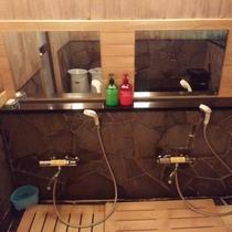 お風呂浴室内の設置品