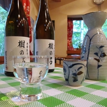日本酒「樹の子」
