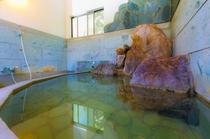 当館の温泉は「塩湯」です。