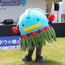 イメージキャラクター「ハマンボウ」