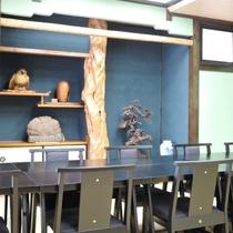 *【館内】お食事はこちらの広間にてお召し上がりください。
