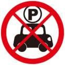 駐車場利用なし