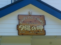 館入り口02
