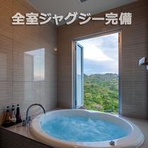 2015年8月新築OPEN。ホテル全客室にホットジャグジーバス完備。