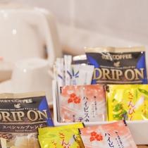 客室セットのティーセット(コーヒー・ハイビスカスティー・さんぴん茶)ご自由にお召し上がり下さい