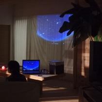 2016夏、宿泊のお客様限定で「星空浴」イベントを開催。雨天時は室内で夜話を楽しみました。